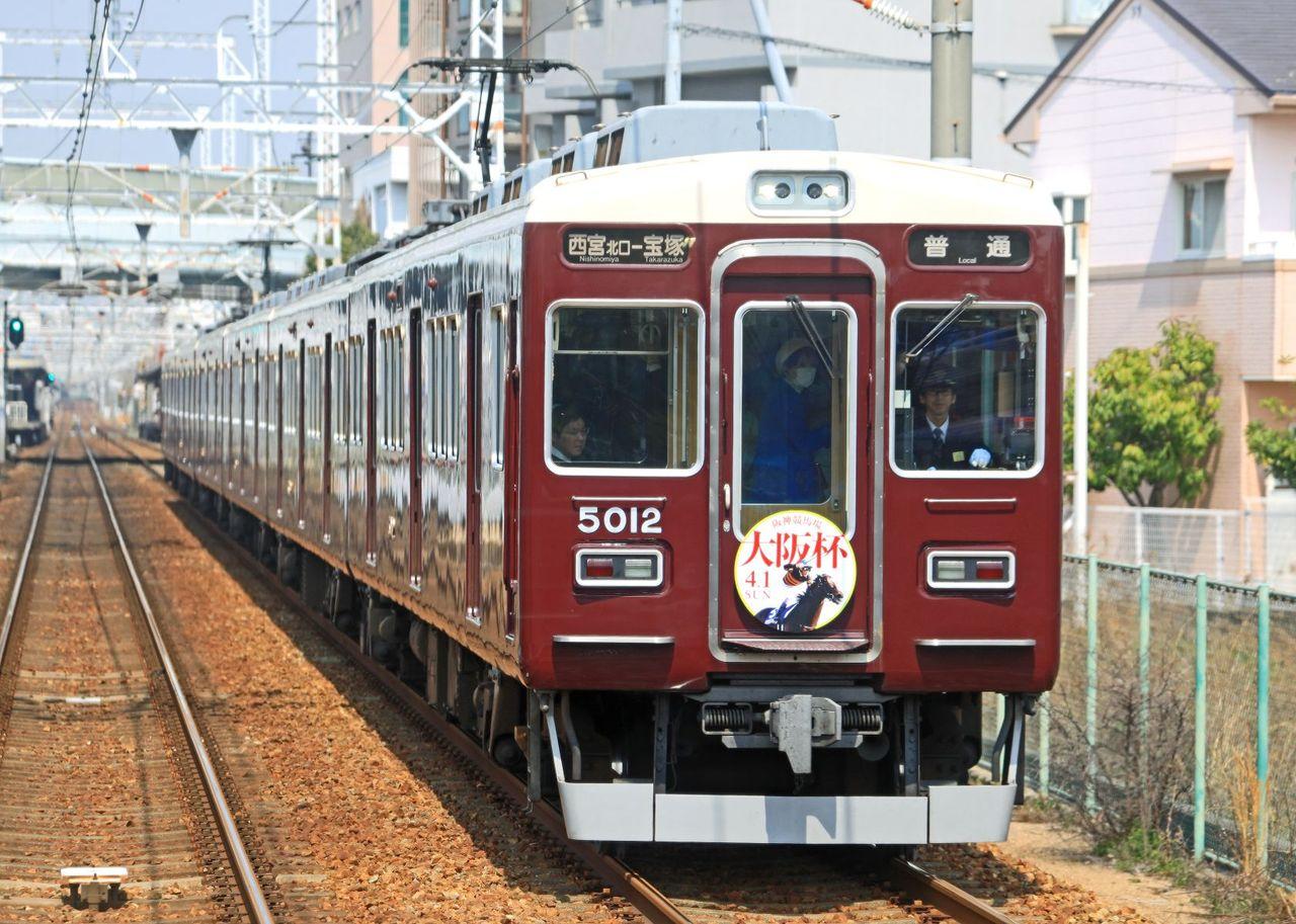 阪急電鉄 5000系5012F 「阪神競馬場 大阪杯」(2018年)HM掲出編成