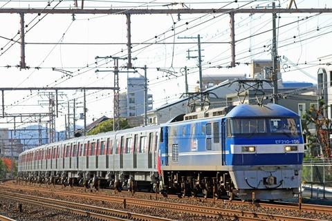 東京都交通局 12-600形第75編成甲種輸送 JR貨物 EF210-106号機 新塗色 牽引
