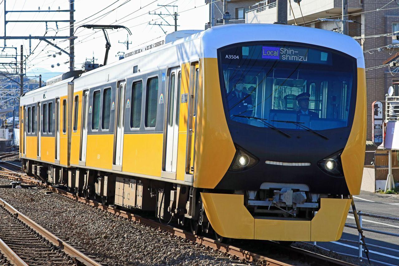 静岡鉄道 A3000型第4編成「ブリリアントオレンジイエロー」