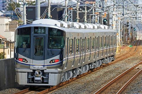 JR西日本 225系100番台U10編成 出場試運転