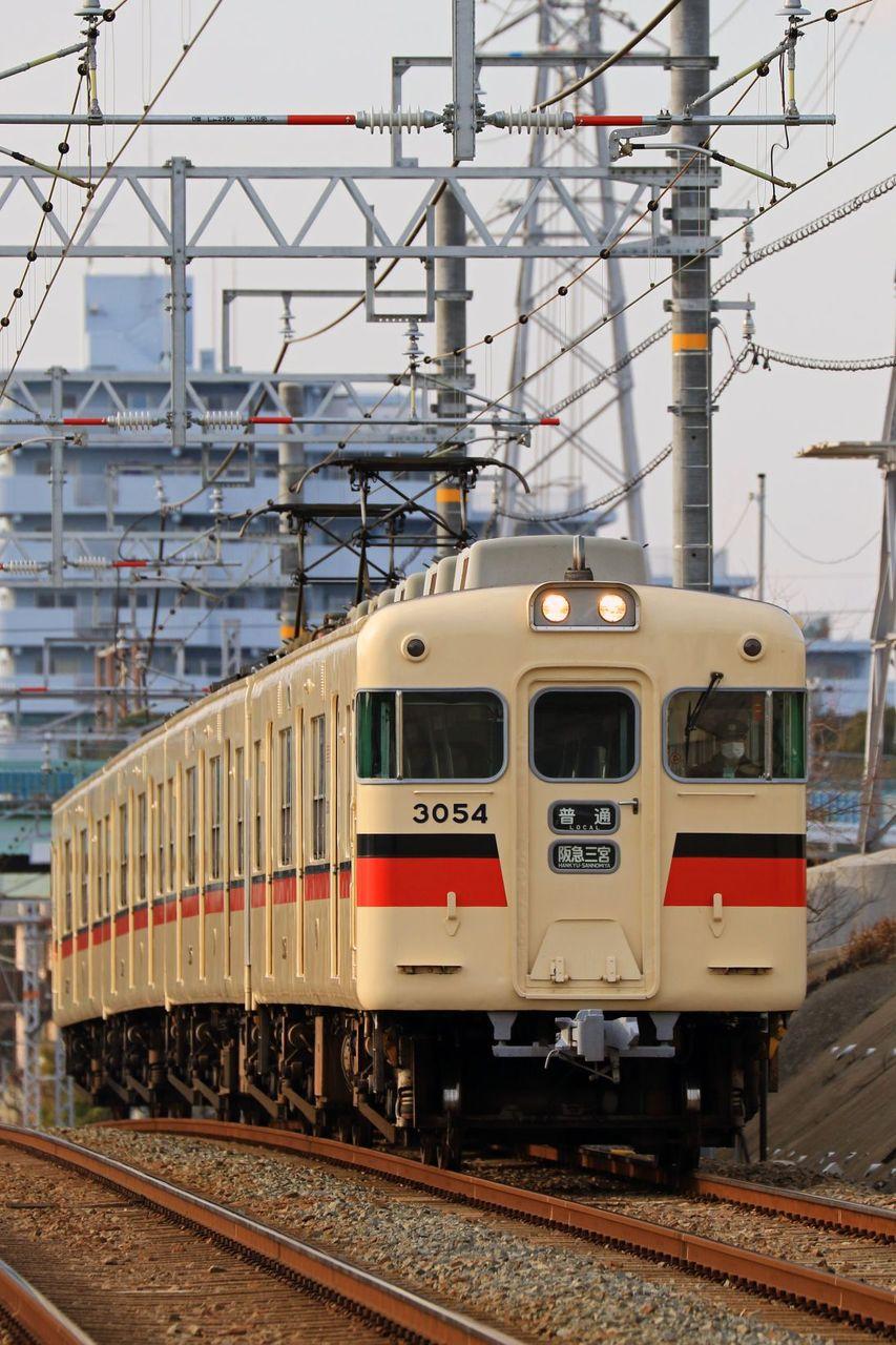 山陽電気鉄道 3050系3054F