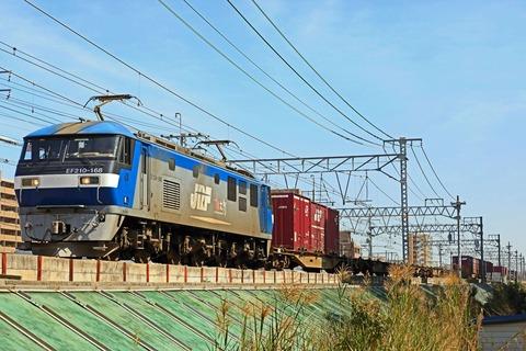 JR貨物 EF210-168号機