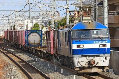 JR貨物 EF210-107号機 新塗色