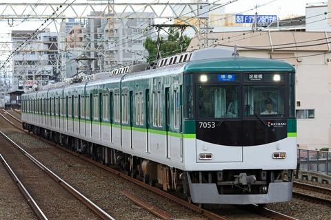 京阪電気鉄道 7000系7003F