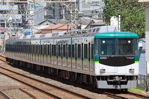 京阪電気鉄道 6000系6010F