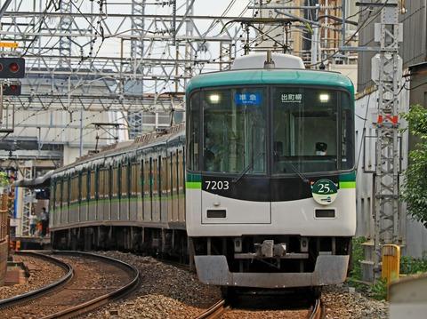 京阪電気鉄道 7200系7203F「7200系25周年記念」HM掲出編成