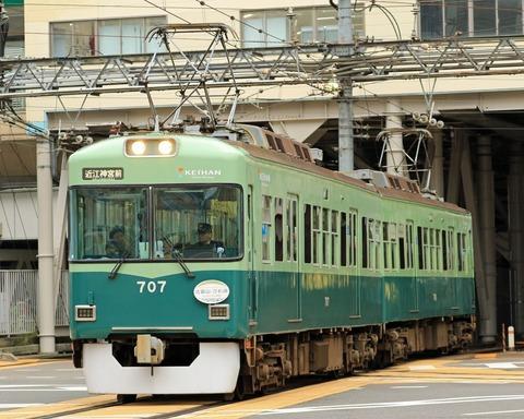 京阪電気鉄道 大津線700形707F「比叡山・びわ湖 山と水と光の廻廊」HM掲出編成