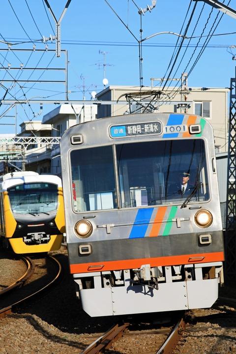 静岡鉄道 1000形1001編成