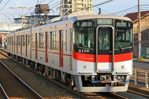 山陽電気鉄道 6000系6006F