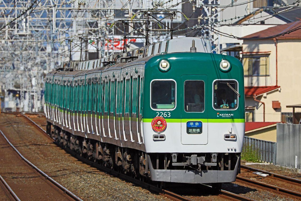 京阪電気鉄道 2200系2217F「シルク・ドゥ・ソレイユ キュリオス」HM掲出編成