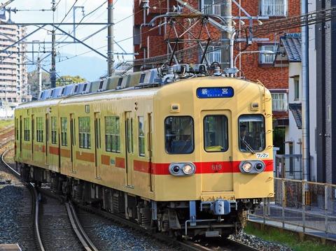 西日本鉄道 600形619F