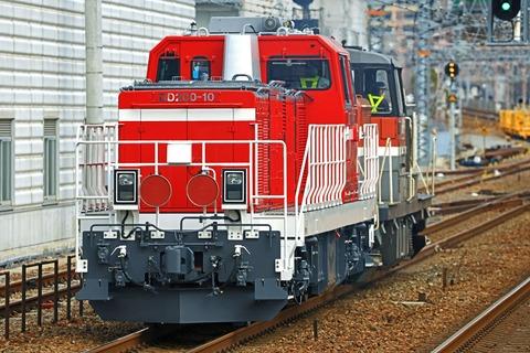 JR貨物 DD200-10号機 甲種輸送 DE10-1743号機 JR貨物更新色牽引