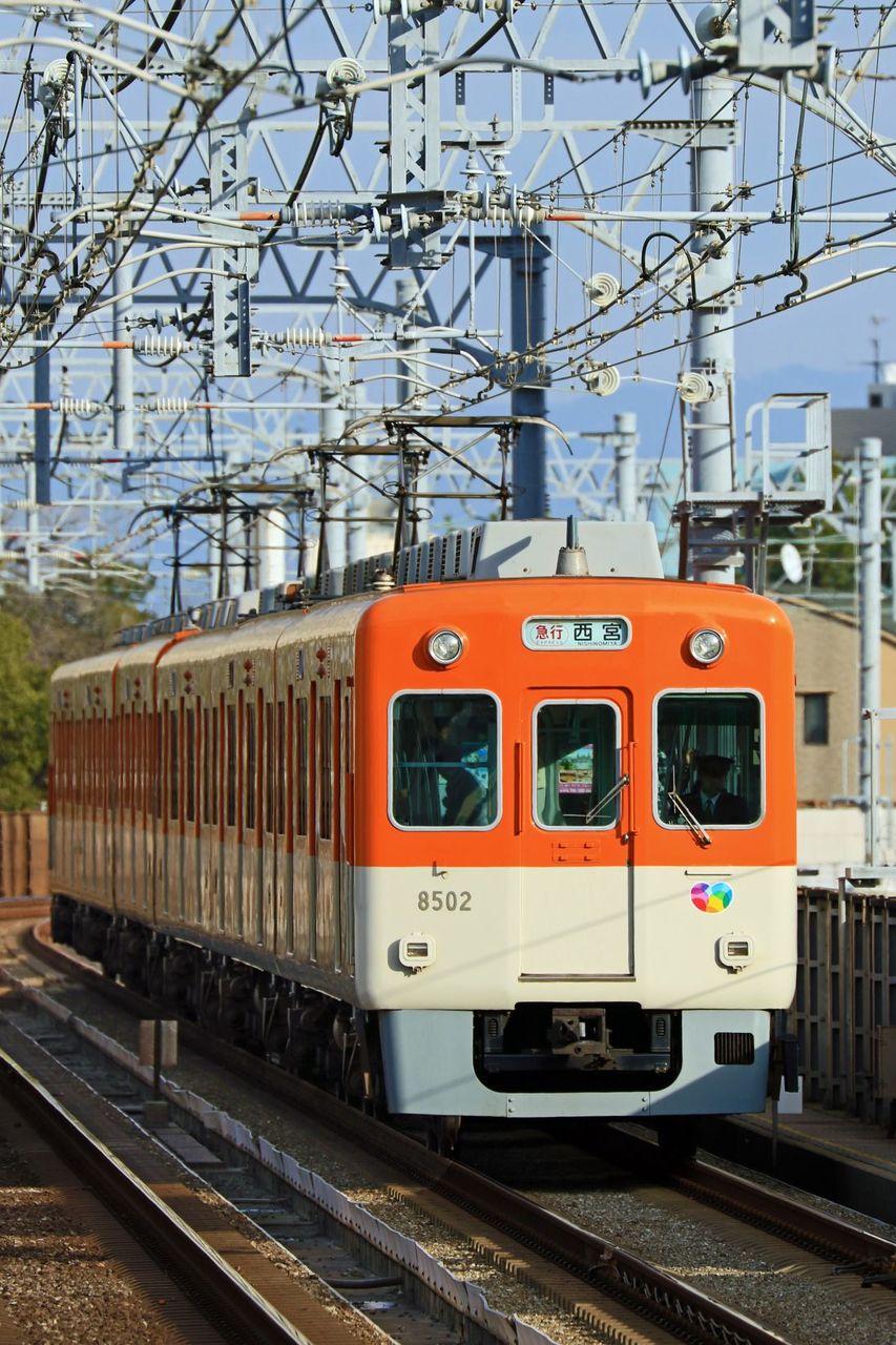 阪神電気鉄道 8000系8523F