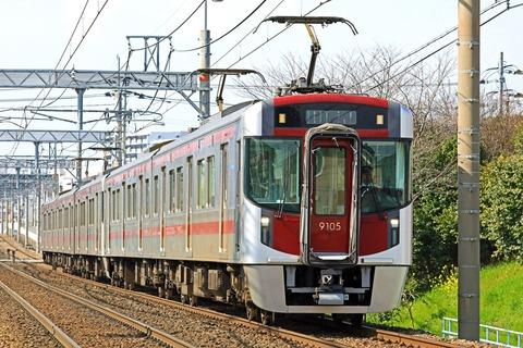 西日本鉄道 9000形9105F+9006F