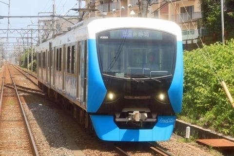 静岡鉄道 A3000型第1編成「クリアブルー」