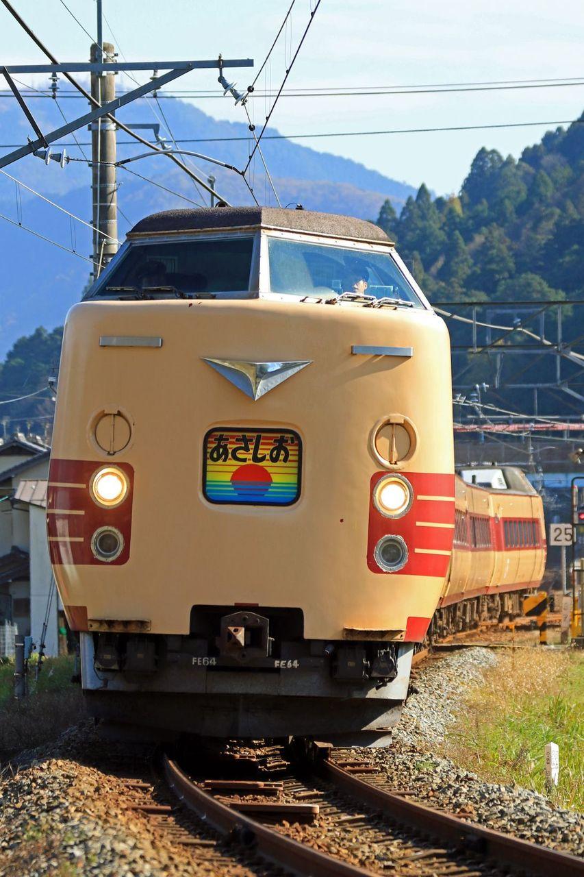 JR西日本 381系1000番台FE64+FE661編成 「ありがとう381系国鉄色 あさしお」その2