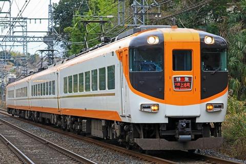 近畿日本鉄道 12410系12411F「サニーカー」 NN11編成