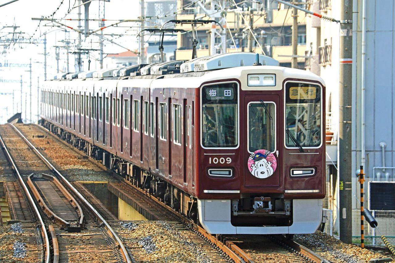 阪急電鉄 1000系1009F宝塚線「スヌーピー&フレンズ号」2018年HM掲出編成