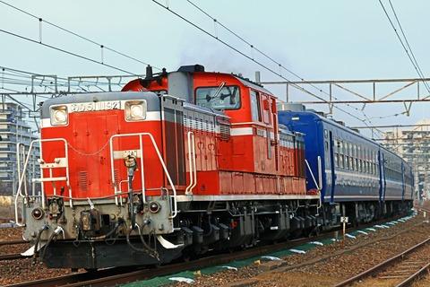 JR西日本 DD51-1192号機牽引 12系客車5両「米原訓練」 PC版