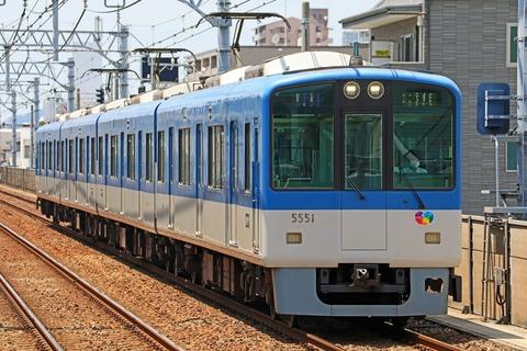阪神電気鉄道 5550系5551F