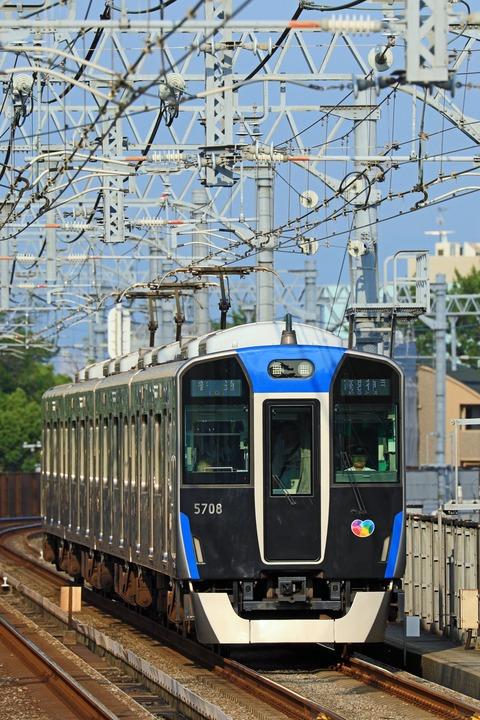 阪神電気鉄道 5700系5707F