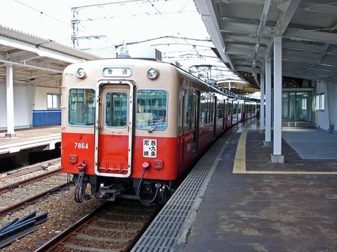 阪神電気鉄道 7861形+7961形 7864+7964+7963+7863