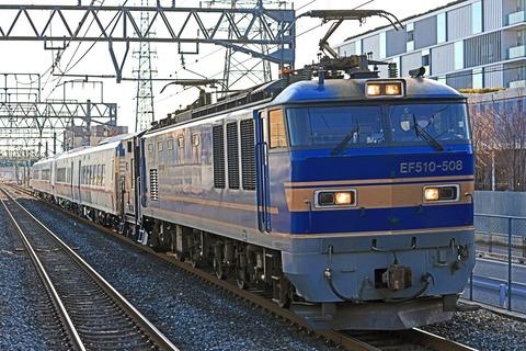 s_EF510-508+kiha261k1000sST1119+ST1219_346A2358-2