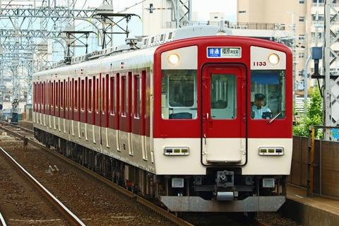 近畿日本鉄道 1031系1033F VL33編成