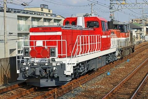 JR貨物 DD200-9号機 甲種輸送 DE10-1743号機 JR貨物更新色牽引