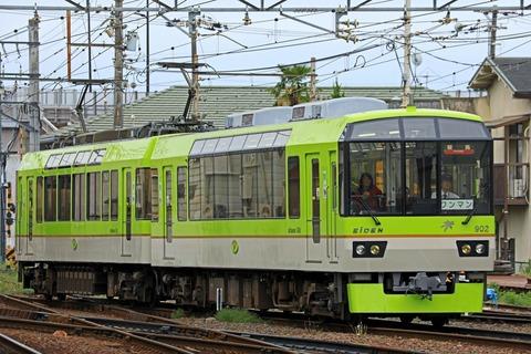 叡山電鉄 900系デオ900形901-902号車「青もみじきらら」