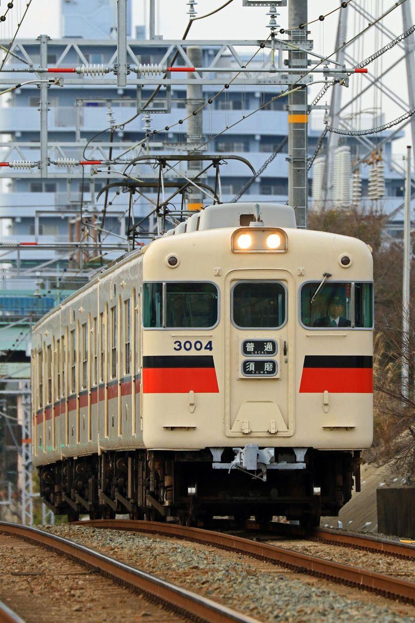 山陽電気鉄道 3000系3004F