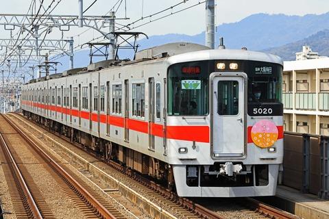 s_sanyo5000k5020F_346A1999