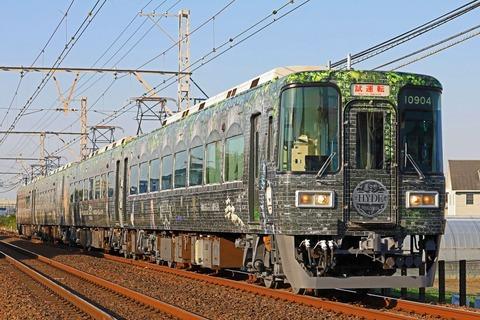 南海電気鉄道 10000系10004F「HYDEサザン」ラッピング編成 高野線試運転