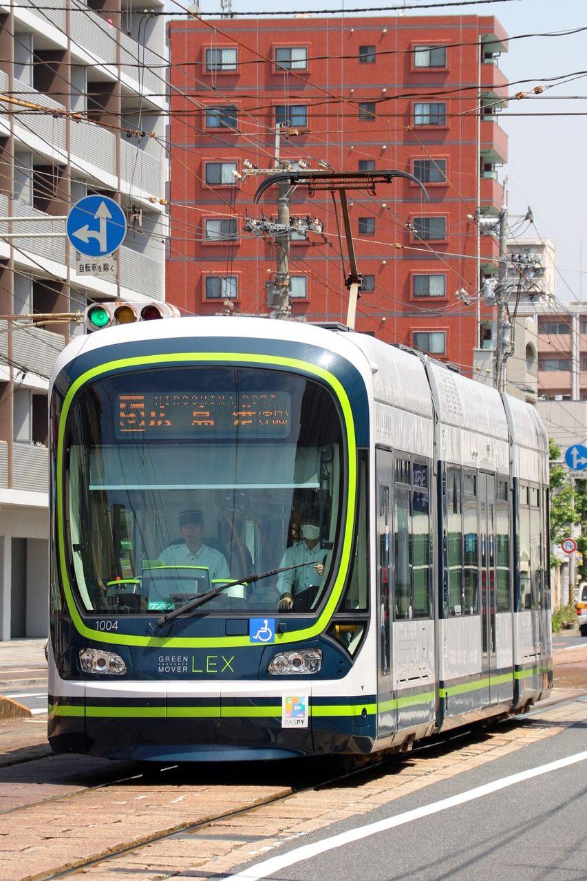 広島電鉄 1000形1004編成 GREEN MOVER LEX 標準色