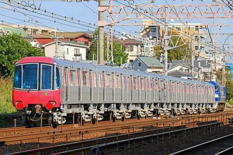 s_TK12-600k+EF210-106_4W5A5797