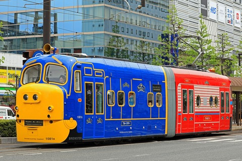 岡山電気軌道 9200形第3編成「おかでんチャギントン列車」1081A+1081B