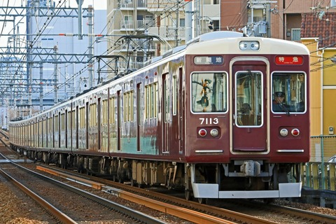 阪急電鉄 7000系7013F