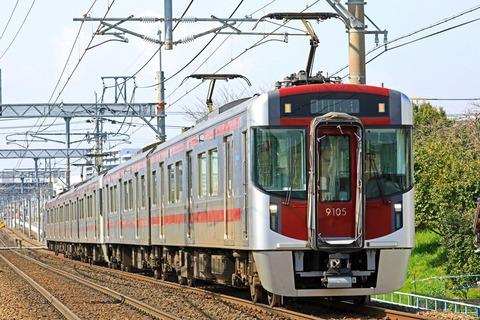 s_nishitetsu9000k9105+9006F_4W5A1755