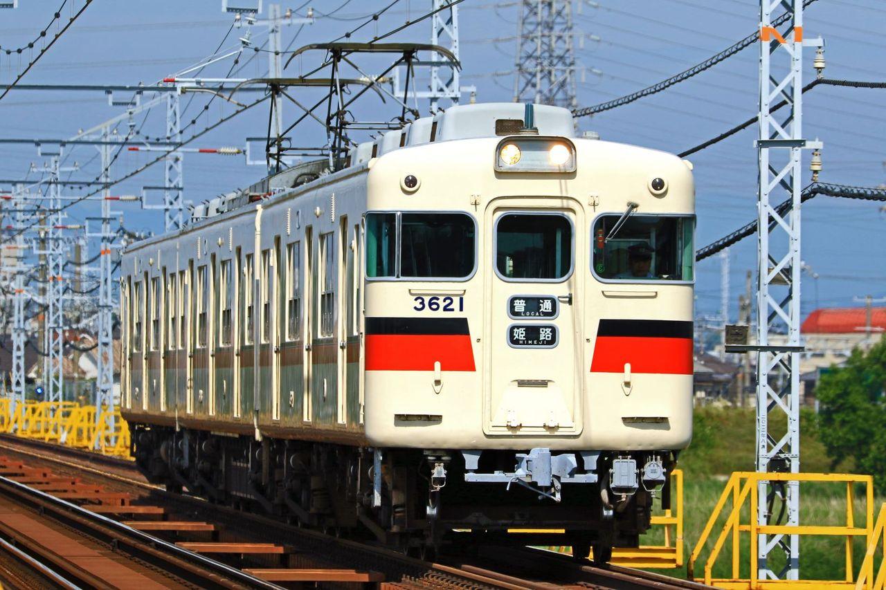 山陽電気鉄道 3200系3202F