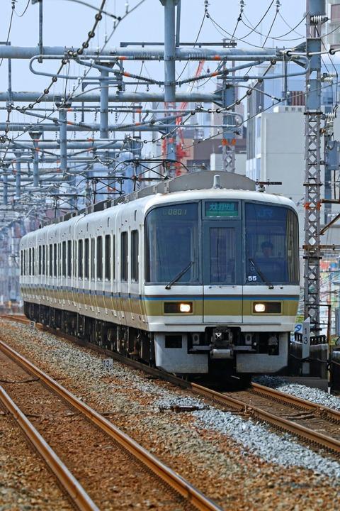 JR西日本 221系NB807編成