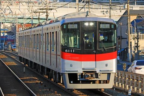 山陽電気鉄道 6000系6011F