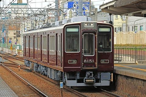 阪急電鉄 8000系8031F 正雀出場回送