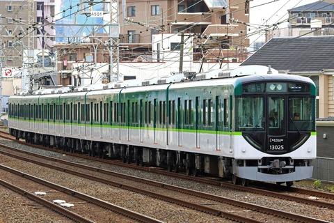 京阪電気鉄道 13000系20番台13025F