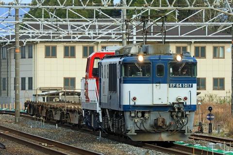 JR貨物DD200-5号機 配給輸送 EF64-1017号機 高崎更新色 牽引
