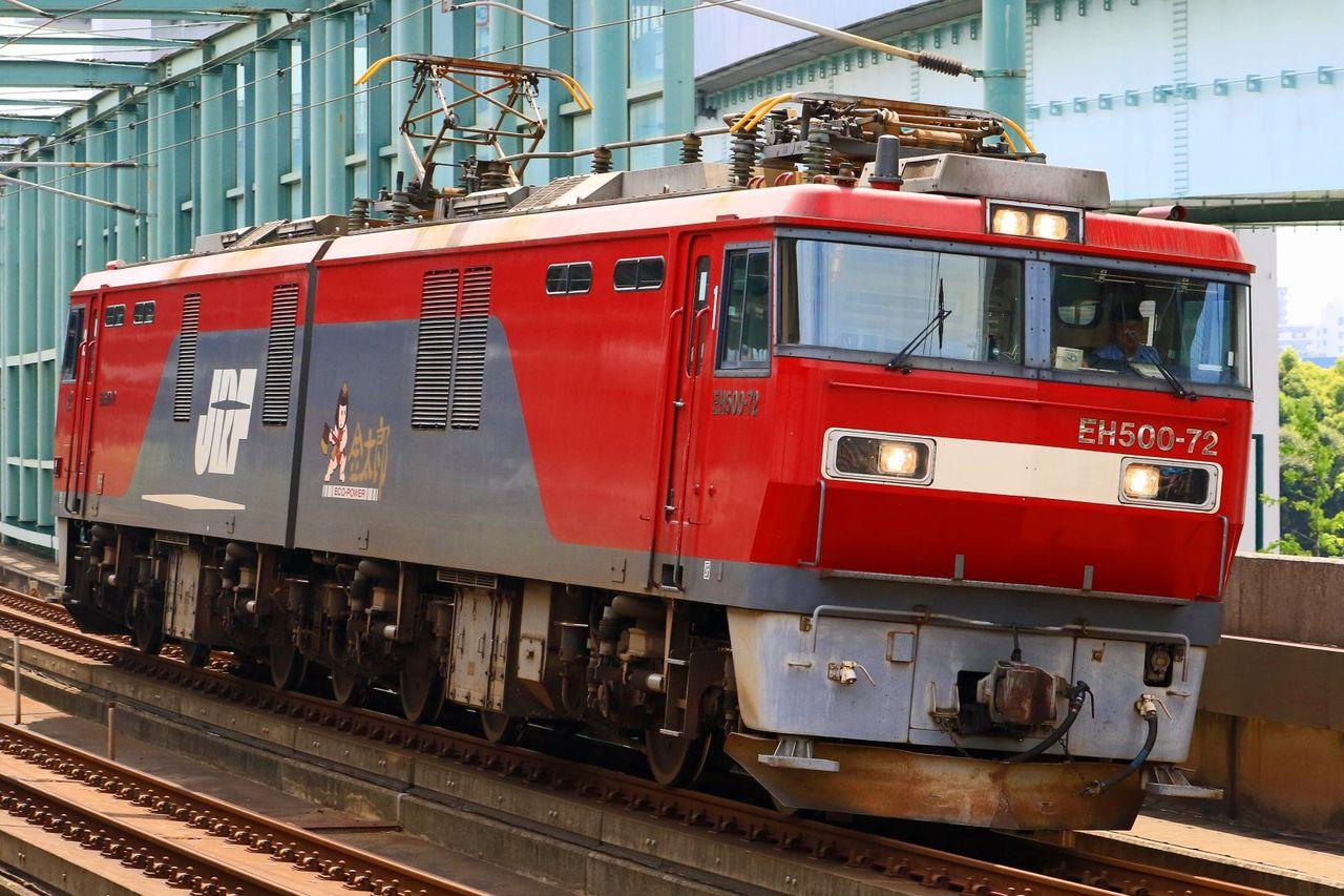 JR貨物 EH500-72号機