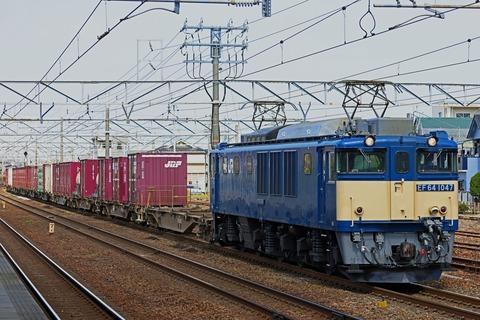 JR貨物 EF64-1047号機 国鉄色