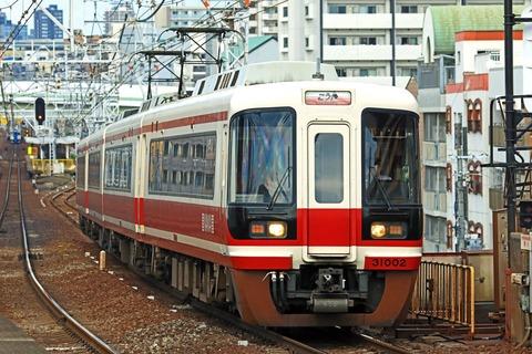南海電気鉄道 31000系31001F 特急「こうや」