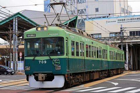京阪電気鉄道 大津線700形709F「700形旧塗装車両ラストラン」HM掲出編成
