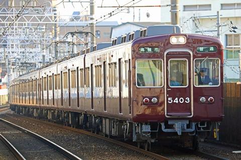 阪急電鉄 5300系5302F+5303F