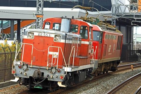 衣浦臨海鉄道 KE65-1号機 甲種輸送 EF510-21号機牽引